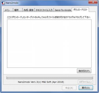 Naro2mobi6