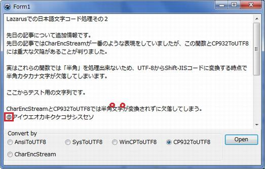 Cp932toutf82