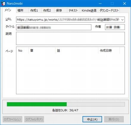 Naro2mobi2311_20210703150601