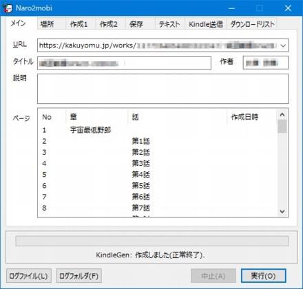 Naro2mobi2312_20210703151001