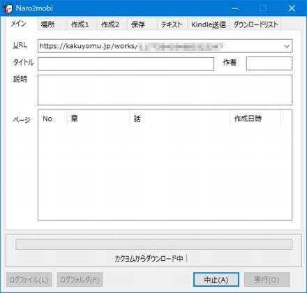 Naro2mobi231_20210701155901